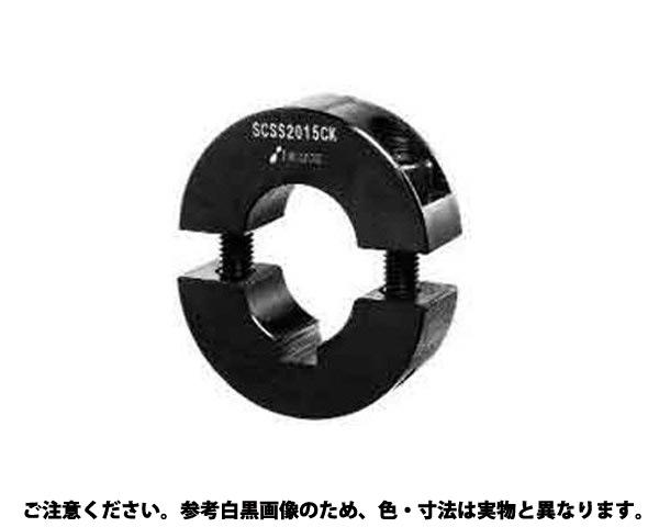 キーミゾツキセパレートカラー 材質(S45C) 規格(SCSS4518CK) 入数(20)