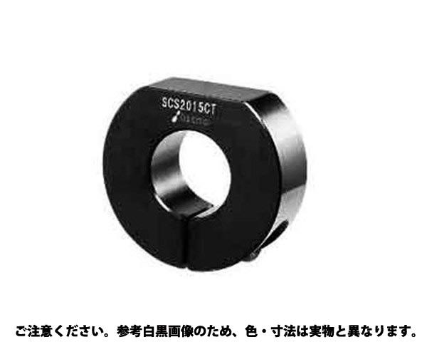 Dカットネジナシスリットカラー 材質(S45C) 規格(SCS4018CT) 入数(20)