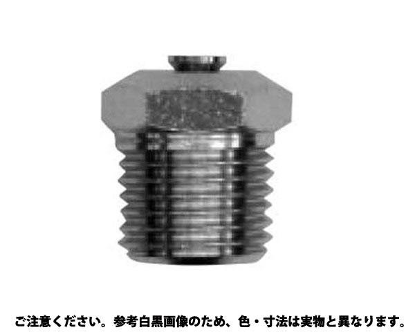 リリーフニップル 材質(SUS303) 規格(1/4PT) 入数(100)