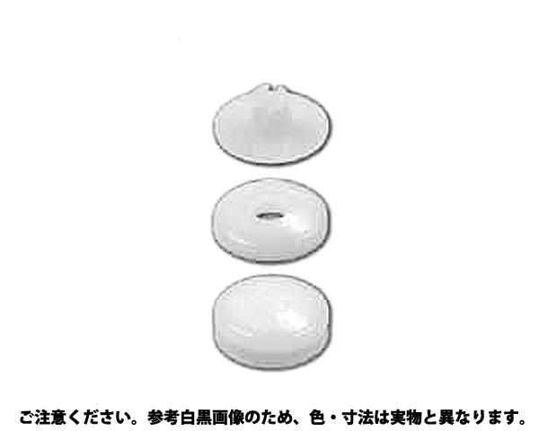 スナップロック 表面処理(樹脂着色白色(ホワイト)) 規格(S3ミリ) 入数(1000)
