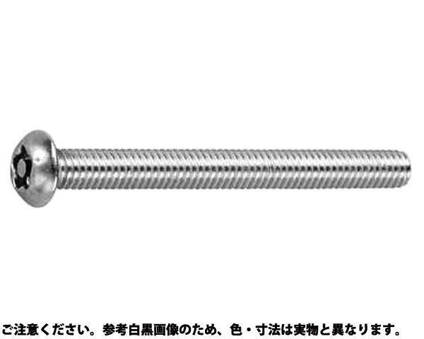 SUS 5-ロブ(バイカ 材質(ステンレス) 規格(8X16) 入数(100)