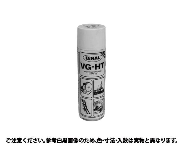 スプレー VG-HT 規格(500ML) 入数(1)