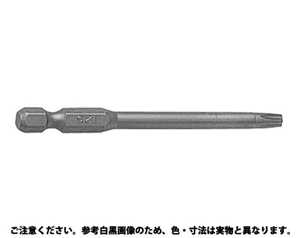 TORX-ビット 規格(JT8X75) 入数(10)