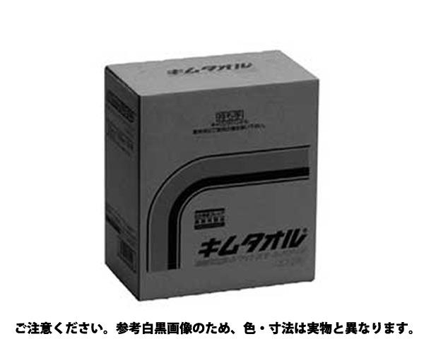 KMTW(スモールPUシングル 規格(190X320) 入数(8)