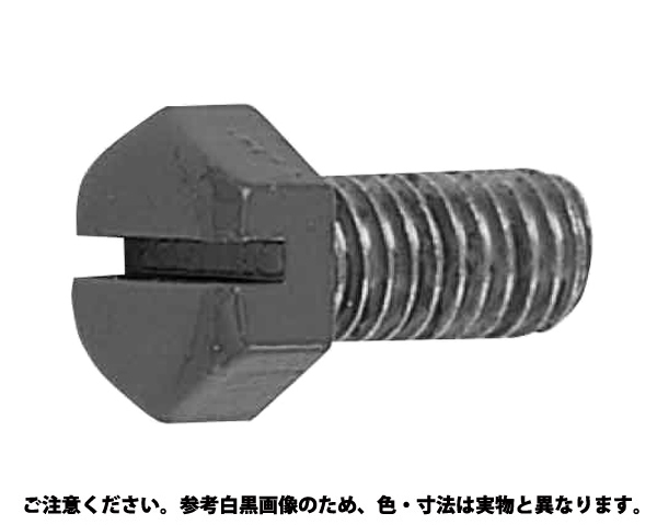 BS(-)グリーンボルト 材質(黄銅) 規格(6X30(ゼン) 入数(200)