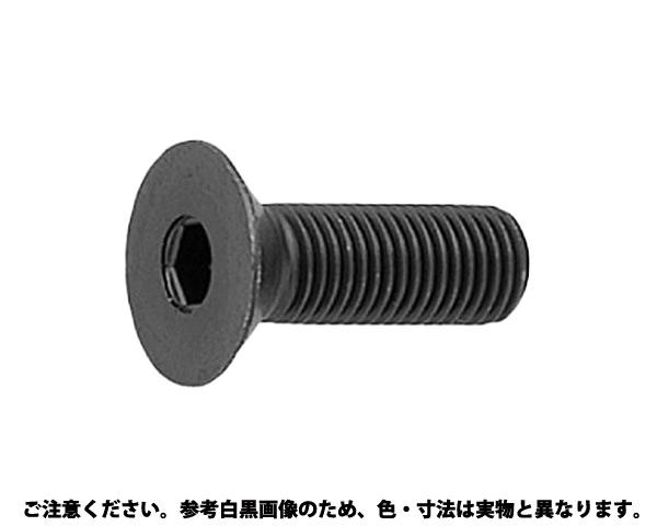 サラCAP(アンブラコ 規格(16X100) 入数(25)