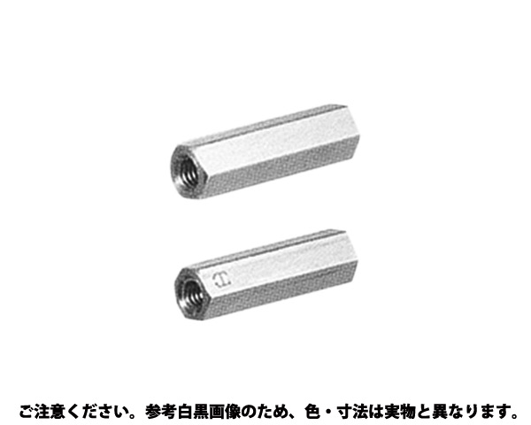 ステン6カク スペーサーASU 規格(316.5H) 入数(300)