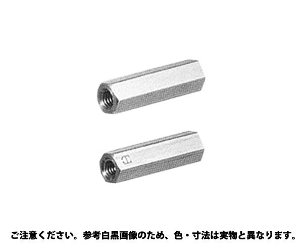 ステン6カク スペーサーASU 規格(318H) 入数(300)