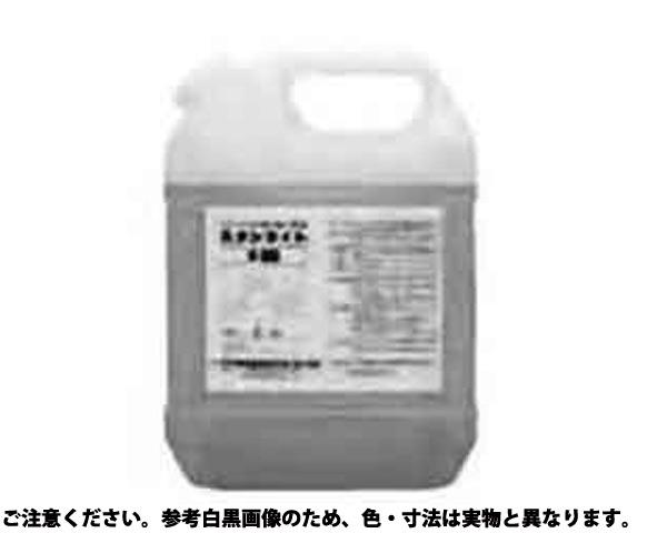 ステンライトH-900 規格(30KG) 入数(1)