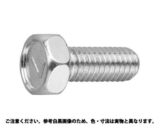 (7)アプセットコ 表面処理(三価ホワイト(白)) 規格(6X35) 入数(450)
