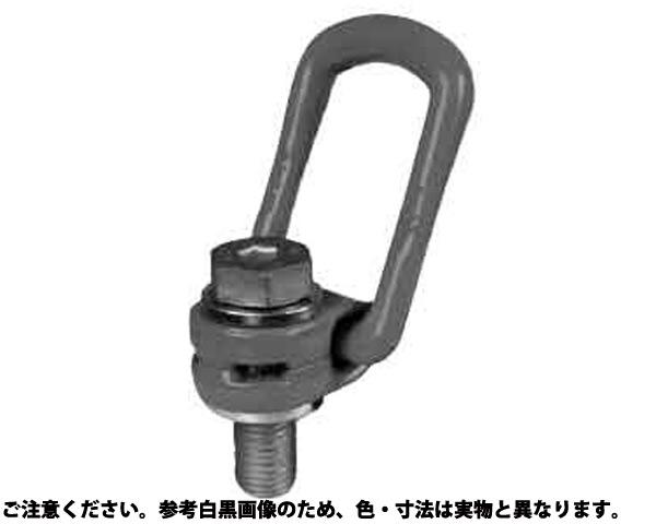 ロードリング(VLBG 規格(1/2-13UNC) 入数(10)