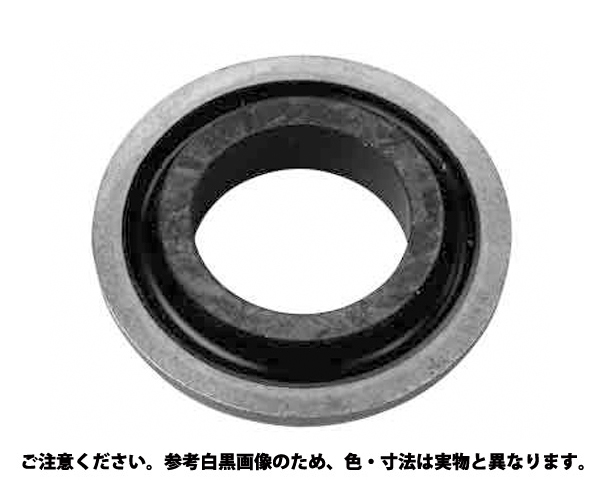 NOK シールW(SPCC 規格(WD-10) 入数(200)【サンコーインダストリー】
