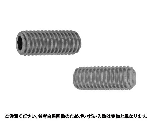 ステンHS(カクマル(クボミ 材質(ステンレス) 規格(8X8) 入数(500)