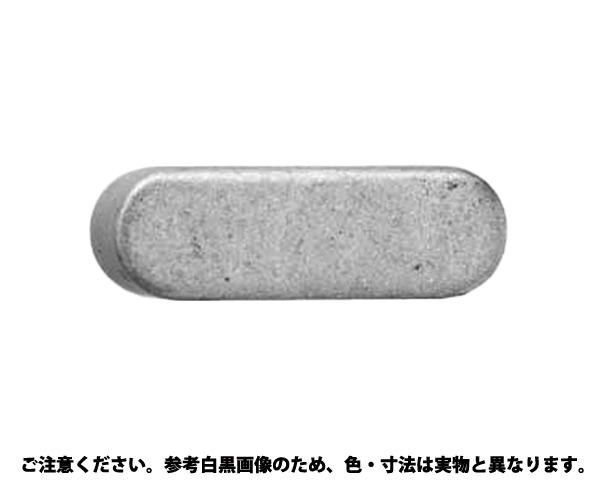S45CシンJISリョウマルキー 規格(25X14X284) 入数(10)
