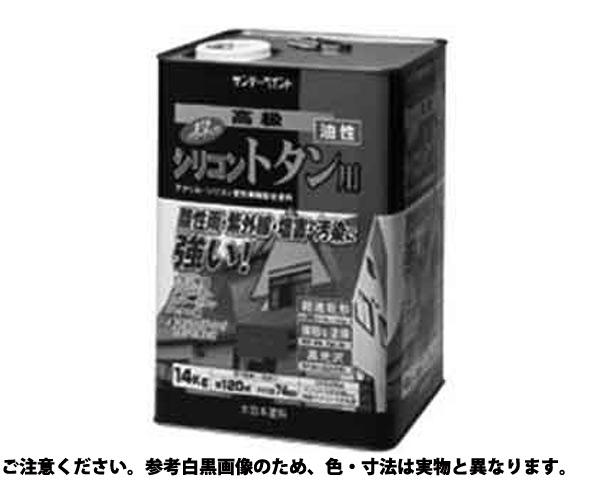 シリコントタンヨウ アカサビ 規格(14KG) 入数(1)