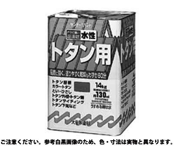 スイセイトタントリョウアカサビ 規格(14KG) 入数(1)