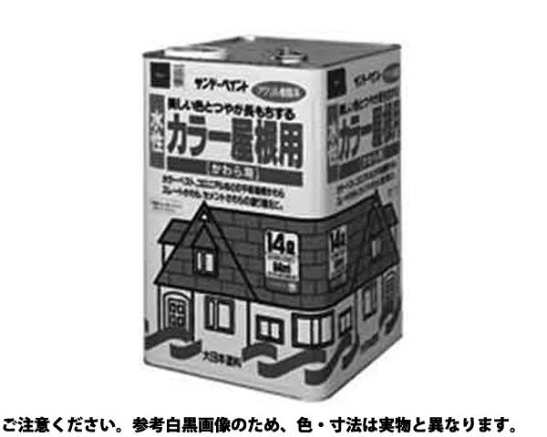 スイセイカラーヤネ ソライロ 規格(7L) 入数(1)