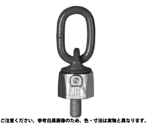 バリオリング 規格(VWBG-M20) 入数(4)