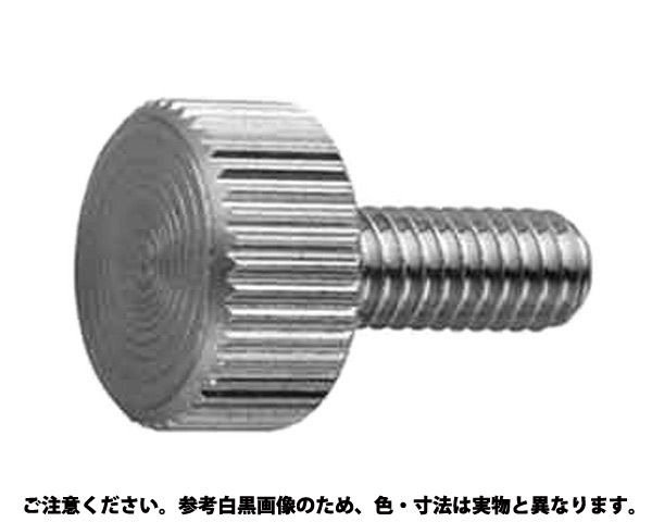 SUS 材質(ステンレス) 入数(250)【サンコーインダストリー】 ローレットビス 規格(4X10)