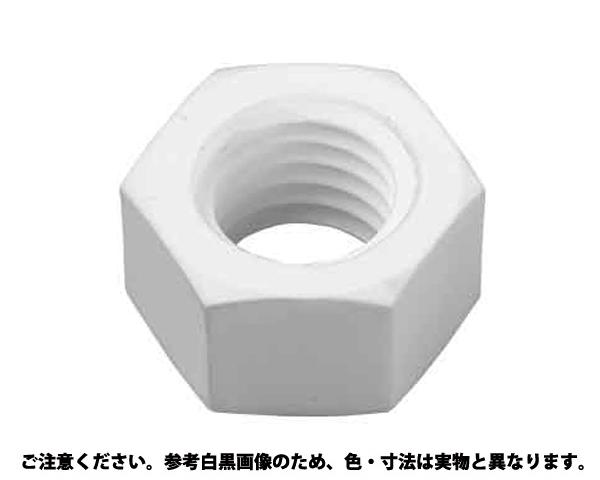 セラミック ナット 規格(M2) 入数(20)