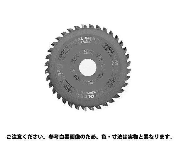 グロバルソイパンバンキン 規格(BK-125E) 入数(1)