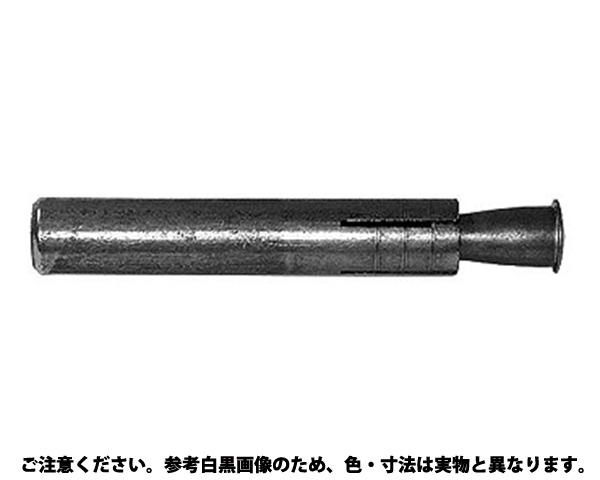 ウェルドアンカー 規格(HAS-1255) 入数(50)
