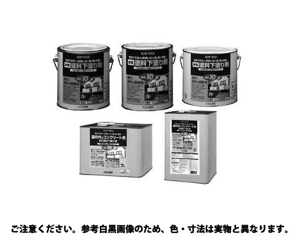 スイセイトリョシタヌリザイ10 規格(7L) 入数(1)