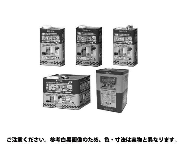 規格(14L) ユセイシタヂヨウキョウカシーラ 入数(1)