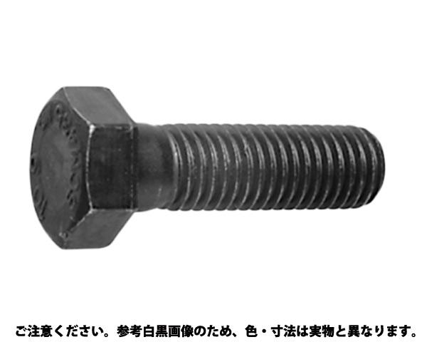10.9 6カクボルト 表面処理(三価ステンコート(ジンロイ+三価W+Kコート)) 規格(1/2X45) 入数(100)