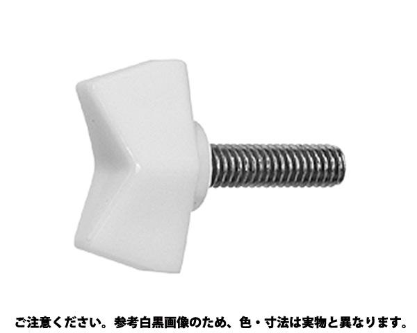 シロ ナイロンWBT NO.3 表面処理(三価ホワイト(白)) 規格(8X15) 入数(120)