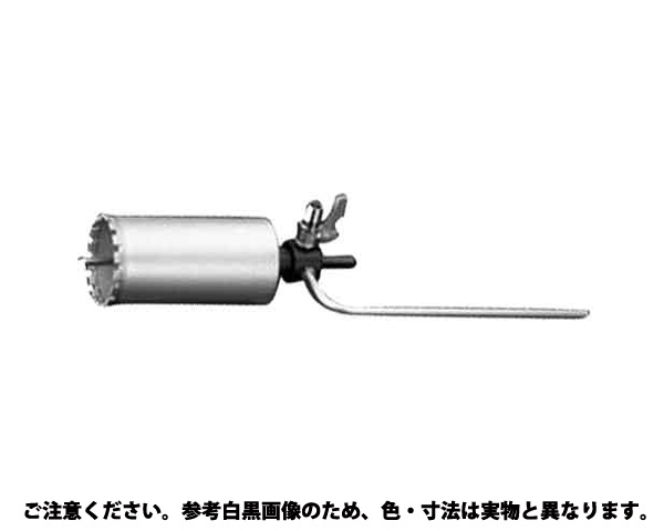 コアドリル(DC(ストレート 規格(DC-75S) 入数(1)