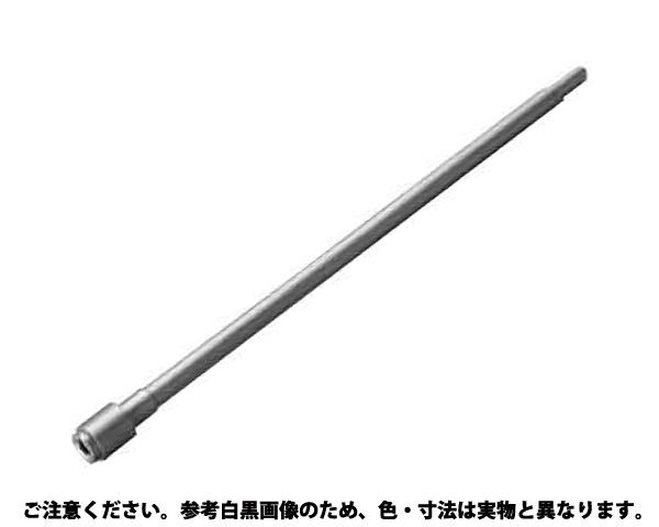 エンチョウシャンク(DKBヨウ 規格(DKBSK-550) 入数(1)