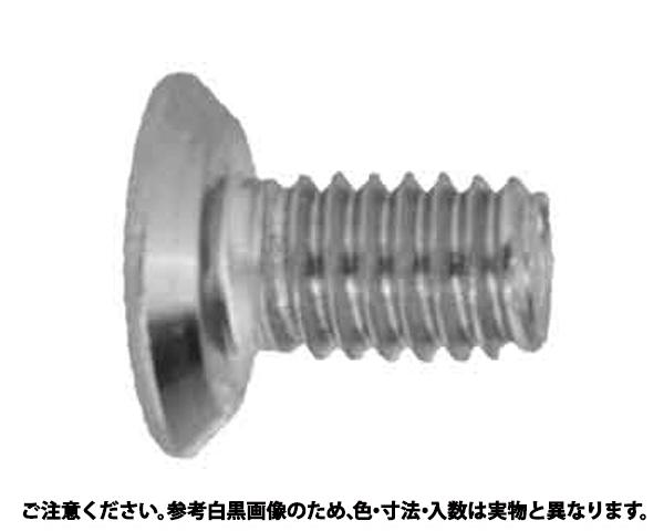 ステン(+サラ アンダーカット 表面処理(GB(茶ブロンズ)) 材質(ステンレス) 規格(4X6) 入数(2000)