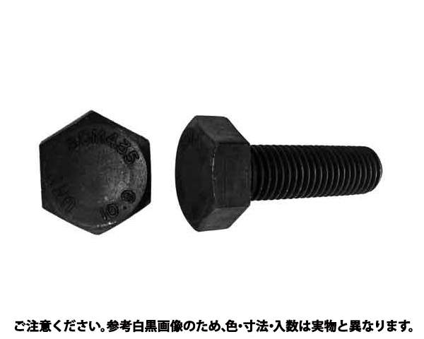 10.9 6カクボルト(ゼン 表面処理(三価ステンコート(ジンロイ+三価W+Kコート)) 規格(1/2X40) 入数(100)