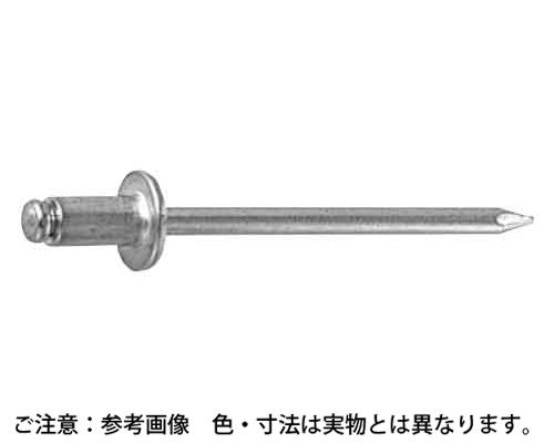 エビBR アルミ-ステンNTA 規格(NTA812E) 入数(500)