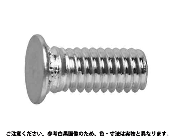 SUS クリンチングスタッド 材質(ステンレス) 規格(THS-M4-15) 入数(1000)