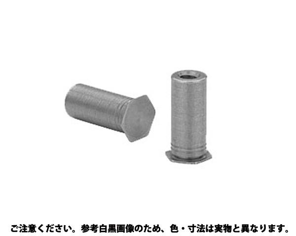 クリンチスタンドオフ TSOS 材質(ステンレス) 規格(-M3-600) 入数(1000)