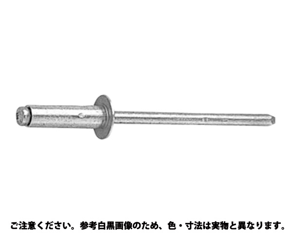 POPリベット      SD 表面処理(三価ホワイト(白)) 規格(63HRLF) 入数(500)