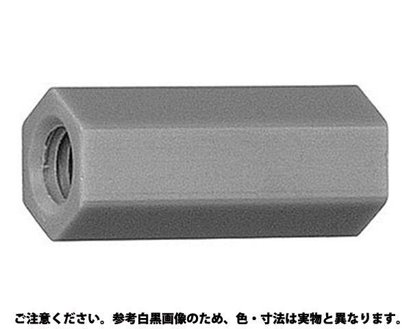 ピーク スペーサーN 規格(M4X25) 入数(100)