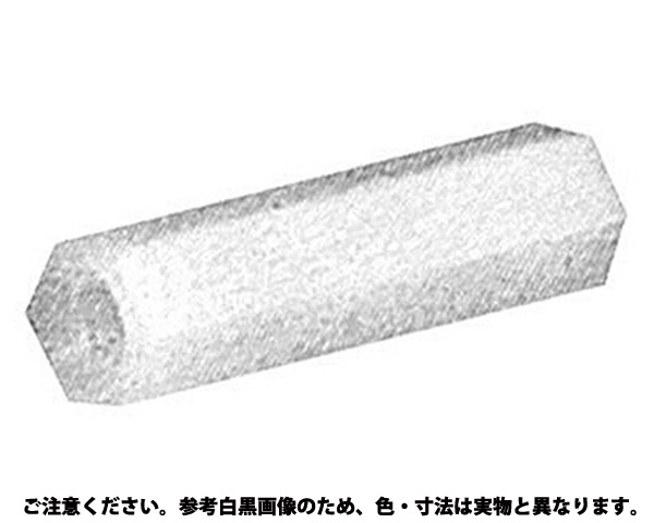 POM 6カク スペーサーAS 規格(590) 入数(300)