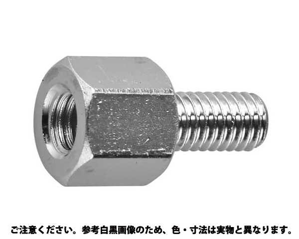 BZ5 エコ6カク スペーサー 規格(BSE370N) 入数(300)