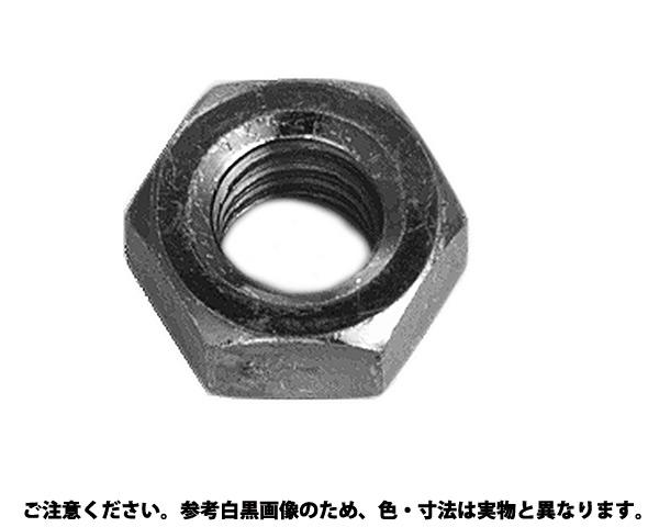 ナット(ユニファイ(ホソメ 表面処理(三価ホワイト(白)) 規格(3/8-24UNF) 入数(400)