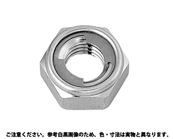 Uナット(ヒダリ 表面処理(ユニクロ(六価-光沢クロメート) ) 規格(M6) 入数(3000)