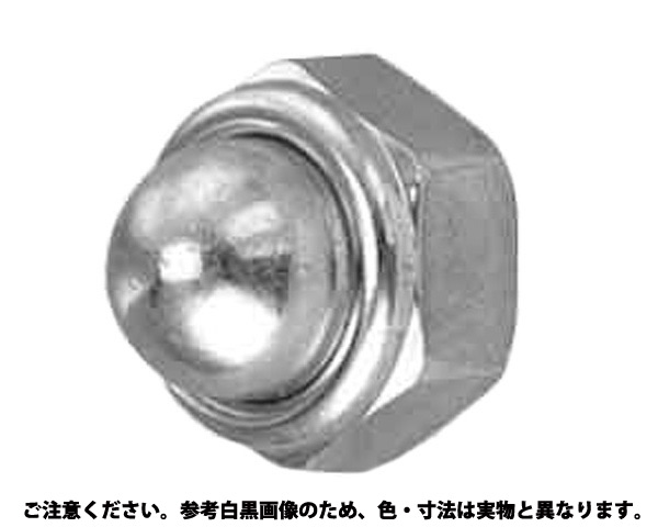 Uナット(CAPツキ(ホソメ 規格(M12ホソメP1.5) 入数(300)