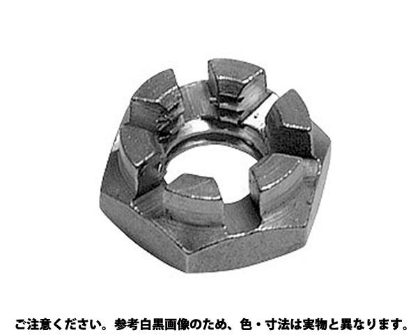 ミゾツキN(ヒクガタ(2シュ 表面処理(三価ホワイト(白)) 規格(M20) 入数(100)