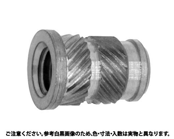 BSウルトラサート4(フランジ 材質(黄銅) 規格(FU-44001CD) 入数(1000)