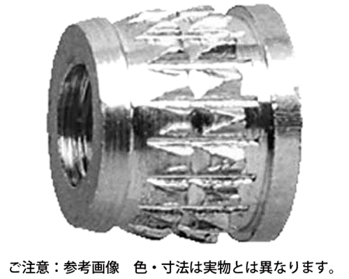 BSウルトラサート 4 材質(黄銅) 規格(UD-41001CD) 入数(800)