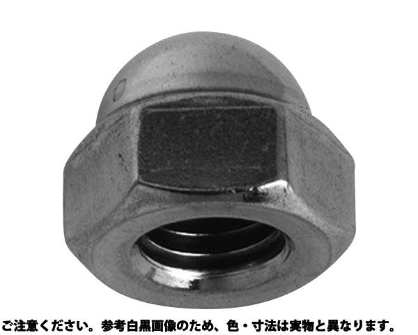 SUS フクロN(UNC 表面処理(GB(茶ブロンズ)) 材質(ステンレス) 規格(3/8-16) 入数(500)