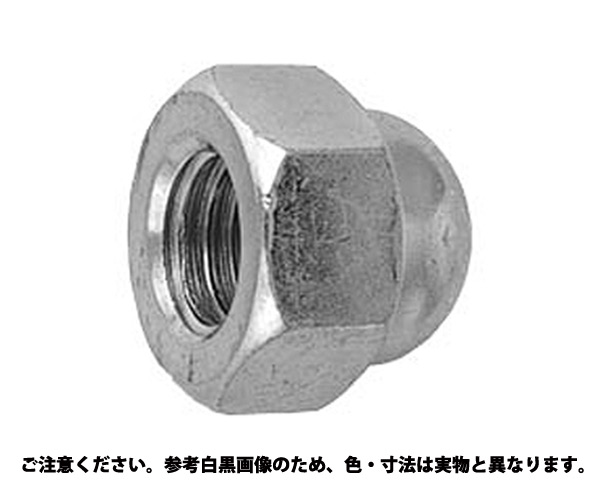SUS フクロN(UNF 表面処理(GB(茶ブロンズ)) 材質(ステンレス) 規格(1/2-20) 入数(200)