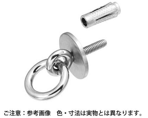 マルカンボルトSガタ(3/8 材質(ステンレス) 規格(BSR-9W) 入数(10)